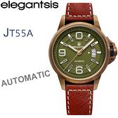 【萬年鐘錶】elegantsis 低調奢華象徵風格 自由奔放 機械自動錶 墨綠色 44mm ELJT55A-NG01LC