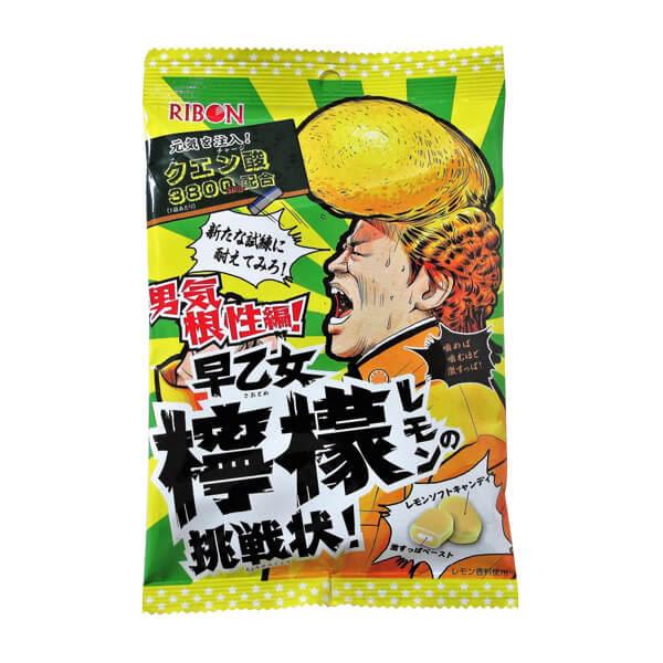 立夢早乙女檸檬挑戰超酸糖 【康是美】