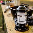 Barebones Forest LIV-261黑銅 懷舊復古森林手提營燈 漁夫燈/LED露營燈/戶外燈具照明燈