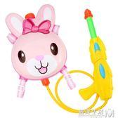 兒童背包水槍玩具水搶抽拉式大容量男女孩戲水噴水打水仗漂流玩具   遇見生活