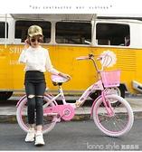 折疊兒童自行車6-7-8-9-10-12歲童車女孩男20/22寸小學生單車變速 新品全館85折 YTL