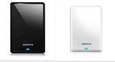 ADATA威剛 HV620S 2TB 2.5吋行動硬碟(雙色任選) 【刷卡含稅價】