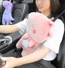 汽車護肩 汽車用安全帶護肩套創意個性保險帶可愛柔軟兒童安全固定【快速出貨八折下殺】