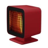 日本 ±0 正負零 電暖器XHS-Z310(紅色)