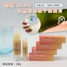 韓國 Khurb天然草本蚊子癢癢膏 5ml