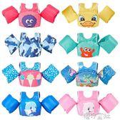 3-6歲小孩初學者游泳裝備浮漂寶寶游泳圈兒童水袖救生衣手臂圈  港仔會社