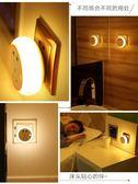 台燈 創意護眼睡眠遙控嬰兒喂奶插電台燈臥室床頭智能家用檯燈 歐亞時尚
