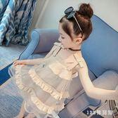 小女孩公主裙子時尚兒童韓版洋氣洋裝女童夏裝2019新款夏季中大童裝潮流LB14426【123休閒館】