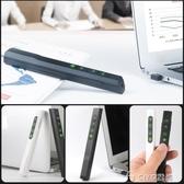 PPT翻頁筆遙控綠光指示演講筆紅外線鐳射投影筆電子教鞭 CIYO黛雅