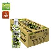 【生活飲料】FALA纖維氣泡水 麝香葡萄風味 24瓶/箱