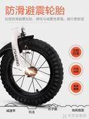 摺疊兒童自行車2-3-4-6-7-8歲男孩腳踏車16寸18寸小孩單車女 寶寶 NMS快意購物網