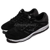 Mizuno 慢跑鞋 Ezrun 黑 白 網布透氣 黑白 運動鞋 基本款 男鞋【PUMP306】 J1GE183852