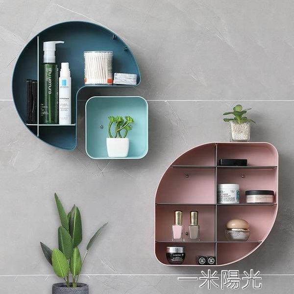 衛生間置物架壁掛浴室吸壁式廁所收納架吸盤洗漱台免打孔用具用品  一米陽光