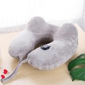 旅行枕成人U型充氣枕頭單人護頸枕旅游飛機枕吹氣便攜可折疊大號