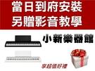 Korg B2 88鍵 數位電鋼琴/數位鋼琴 無琴架款 另贈好禮