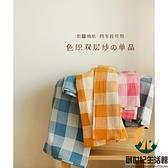 純棉雙層紗格子提花工藝 日式簡約風單件床罩被套【創世紀生活館】