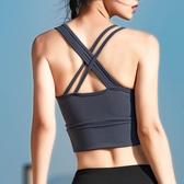 運動瑜伽文胸背心式聚攏防下垂定型美背心健身女防震跑步內衣 阿卡娜