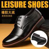 特大碼商務休閒系帶日常單鞋皮鞋【五巷六號】x38
