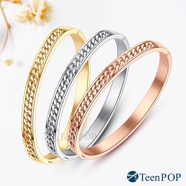 鋼手環 ATeenPOP 玩美潮流 鍊子造型 多款任選 女手環