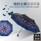 太陽傘超輕黑膠遮陽傘晴雨傘兩用三折疊女韓國小清新 七夕情人節禮物