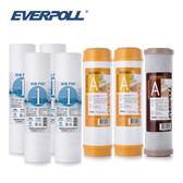 (共7支)EVERPOLL EVB-F101 1微米PP濾心4支 EVB-M100A美國道爾樹脂濾芯2支 EVB-C100A活性碳濾心