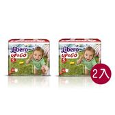 麗貝樂 Libero 褲型紙尿褲(拉拉褲)(敢動褲)L 5號-42片 (2包)