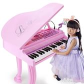 兒童大電子琴女孩大鋼琴麥克風玩具可充電小孩音樂琴5歲-13歲igo    易家樂