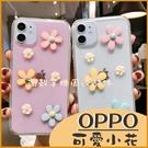 OPPO A53 A72 A31 2020 A91 A5 A9 2020 立體花朵滴膠保護套 透明手機殼 防摔防刮套 軟殼 保護殼