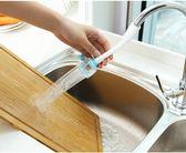 水龍頭防濺頭萬能通用水龍頭嘴過濾器廚房衛生間花灑水龍頭延伸器·享家生活館