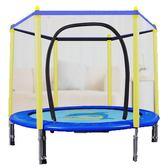蹦蹦床家用兒童室內寶寶碰彈跳床