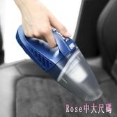 車載吸塵器 汽車用大功率車內出風口除塵工具用品 FF379【Rose中大尺碼】