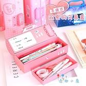 手提密碼文具盒女三層多功能鉛筆盒大容量筆袋兒童【奇趣小屋】