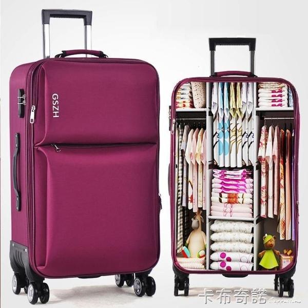超大行李箱萬向輪拉桿箱28寸男女牛津布商務旅行箱登機20寸密碼箱 聖誕節全館免運