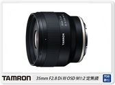 Tamron 騰龍 35mm F2.8 Di III OSD M1:2 定焦鏡(F053,公司貨)SONY E