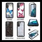 【萌萌噠】三星 Galaxy S21+ S21 Ultra 新款三合一保護殼 前+後全包組合 彩繪 透明軟殼 手機殼