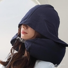 充氣枕 帶帽U型枕護頸枕連帽午休遮光頸椎枕飛機汽車u形粒子靠枕【果果新品】