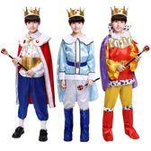 王子服裝 兒童萬圣節男童衣服國王cosplay裝扮演出服表演化妝服裝 聖誕節交換禮物