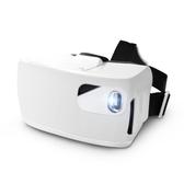 VR眼鏡4D一體機頭戴式AR小米三星華為蘋果手機 3D虛擬現實電影  麻吉鋪
