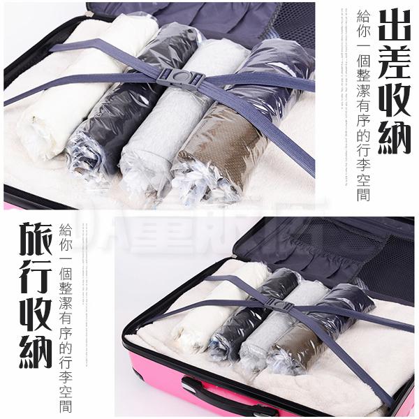 手捲式 真空壓縮袋 衣物 壓縮袋 35x50 免抽氣 收納袋 旅行袋 真空袋 出國必備(V50-1163)