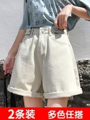 【快樂購】闊腿牛仔短褲女寬松夏新款外穿超高腰顯瘦a字米白色熱褲