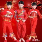 大碼 兒童元旦民族秧歌春節喜慶幼兒燈籠開門紅舞蹈表演出服裝男女冬 js18030『科炫3C』