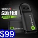 360隨身wifi3代 穿牆迷你無線免費隨身USB路由器【J40】
