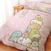 床包 / 雙人【角落小夥伴夾夾樂-兩色可選】含兩件枕套 高密度磨毛 戀家小舖 角落生物