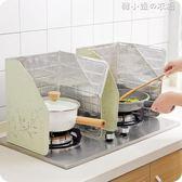 煤氣灶鋁箔擋油板 廚房灶臺炒菜防濺油擋板印花隔油隔熱板 韓小姐