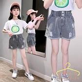 女童短褲2020新款 10女孩牛仔褲洋氣外穿12夏季中大童百搭15歲童裝 萬聖節狂歡價