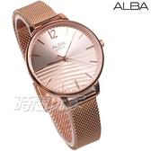 ALBA雅柏錶 浪花 簡約都會 藍寶石水晶玻璃 不銹鋼 玫瑰金色 米蘭帶 女錶 AH8760X1 VJ21-X168K