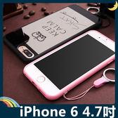 iPhone 6/6s 4.7吋 潮牌鏡面保護套 軟殼 NICE 笑臉 皇冠 空中飛人 可拆掛繩 指環扣 手機套 手機殼