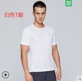 半袖速乾衣男訓練寬鬆透氣健身跑步短袖運動t恤上衣男RUNM