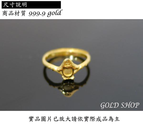 晴日小舖 gold 黃金 戒指 保證卡 重量0.52錢 活動戒圍 可調整 [ gr 021 ]
