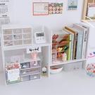 書架 簡易桌上小書架宿舍神器桌面裝飾大學生少女心書桌收納置物架【快速出貨八折下殺】